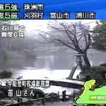 「苗山事件」NHKの放送事故