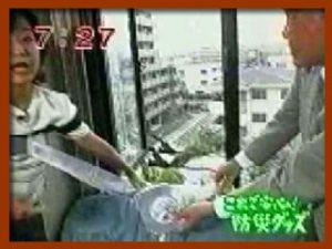 落下 菊間 菊間千乃アナウンサーの転落事故の真相!落下事故のその後も紹介