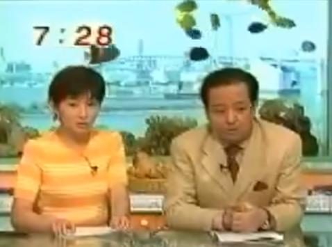 菊間 落下