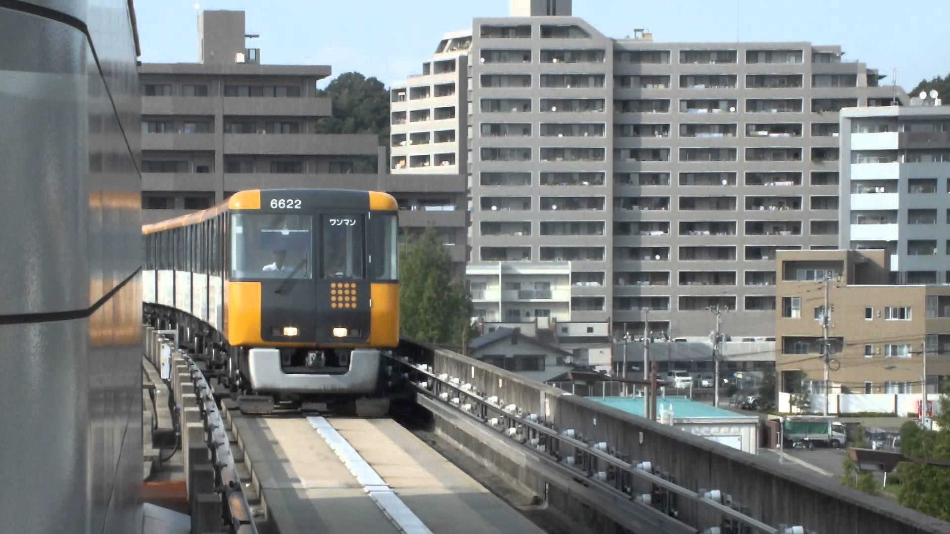 広島アストラムライン橋桁落下事故の噂
