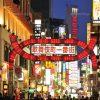 新宿・歌舞伎町の心霊スポット「第○トーアビル」